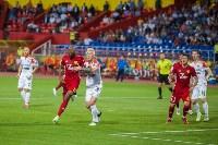 Арсенал-Урал, Фото: 106