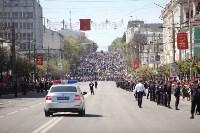 Бессмертный полк в Туле. 9 мая 2015 года., Фото: 7
