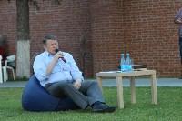 """Встреча Евгения Авилова с жителями на """"Газоне"""", Фото: 5"""