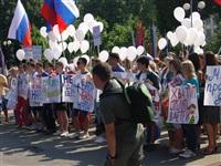 Митинг против насилия на Украине, Фото: 6
