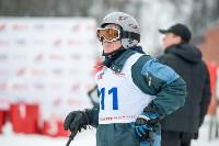 Третий этап первенства Тульской области по горнолыжному спорту., Фото: 50