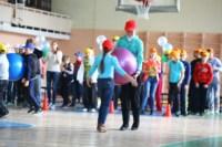 XIII областной спортивный праздник детей-инвалидов., Фото: 15