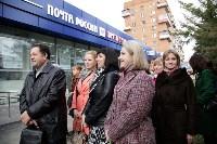 В Туле открылось первое почтовое отделение нового формата, Фото: 53