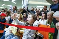 Финал «Тульского голоса. Дети», Фото: 132