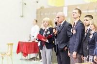 Кубок Тульской области по восточному боевому единоборству (сётокан)., Фото: 11