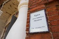 В храме Тульской области замироточили девять икон и семь крестов, Фото: 38