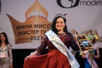 Миссис Тульская область - 2021, Фото: 271