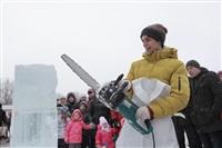 проводы Масленицы в ЦПКиО, Фото: 56