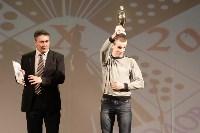 Конкурс баянистов, 9.04.2016, Фото: 36