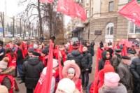 Митинг КПРФ в честь Октябрьской революции, Фото: 24