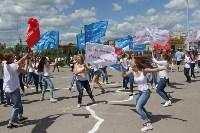 Флешмоб «Россия. Тула. Молодежь», Фото: 15