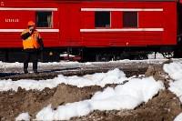Учения МЧС на железной дороге. 18.02.2015, Фото: 43