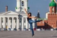 Уличные танцоры Тулы, Фото: 69