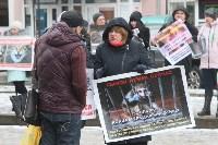 Более 8000 туляков требуют запретить убийство бездомных животных, Фото: 9