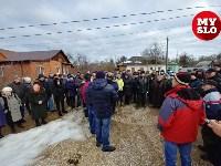 Туляки – губернатору: Остановите точечную застройку на ул. Мира, Фото: 2
