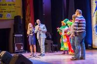 Закрытие фестиваля Улыбнись, Россия, Фото: 92