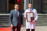 В Туле вручили дипломы выпускникам медицинского института, Фото: 47
