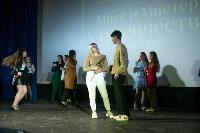 Мисс и Мистер Студенчество 2020. Кастинг, Фото: 125