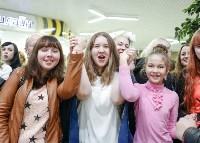 Финал «Тульского голоса. Дети», Фото: 146