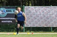 II Международный футбольный турнир среди журналистов, Фото: 67