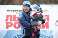 Лыжня России 2016, 14.02.2016, Фото: 110