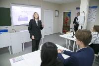 Открытие химического класса в щекинском лицее, Фото: 31