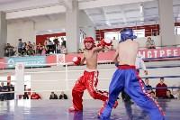 Соревнования по кикбоксингу, Фото: 48