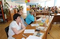 Чемпионат по чтению вслух в ТГПУ. 27.05.2014, Фото: 10