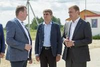Губернатор посетил Мираторг, Фото: 16