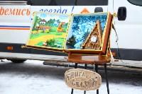 Арт-объекты на площади Ленина, 5.01.2015, Фото: 22