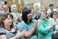 День российской почты - 2016, Фото: 29