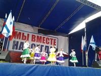 В Туле проходит митинг в поддержку Крыма, Фото: 8