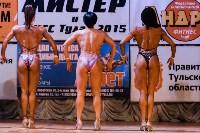 Чемпионат по бодибилдингу и бодифитнесу «Мистер и Мисс Тула - 2015», Фото: 106