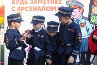 "Фоторепортаж ""Арсенал"" - ""Динамо"", Фото: 18"