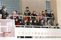 Областной спортивный праздник для детей с ограниченными возможностями , Фото: 4