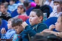Туляков приглашают на новогоднее представление «Ёлка в цирке», Фото: 5