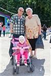 Центральный парк Тулы отметил день рождения , Фото: 63