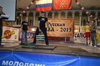 Фестиваль спорта «Русская сила», Фото: 16