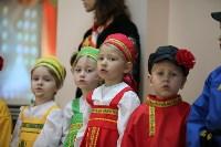 Выставка самоваров в детсаду. 15.09.2015, Фото: 11