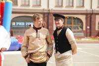 Карнавальное шествие «Театрального дворика», Фото: 1