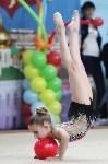 Соревнования «Первые шаги в художественной гимнастике», Фото: 14