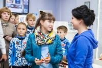 Мастер-класс по фигурному катанию от Ирины Слуцкой в Туле, Фото: 34