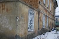 Аварийный дом в Денисовском переулке, Фото: 10