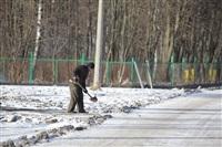 Центральный парк культуры и отдыха им. Белоусова. Декабрь 2013, Фото: 32
