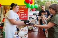 «Школодром-2018». Было круто!, Фото: 518