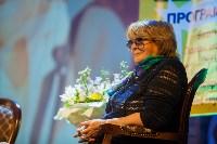 Алла Сурикова в Туле, Фото: 61