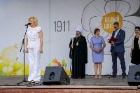 """Акция """"Белый цветок"""", 8.06.19, Фото: 66"""