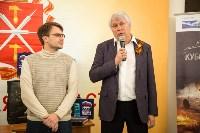 Кубок Тулы по WoT - 2015, Фото: 32