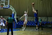 БК Арсенал - БК Динамо 8.12, Фото: 52