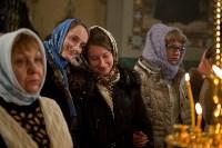 Рождественское богослужение в Успенском соборе. 7.01.2016, Фото: 70